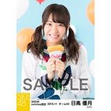 SKE48 2016年11月度 net shop限定個別生写真「学園祭」5枚セット 日高優月