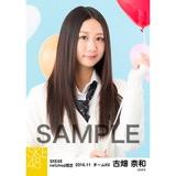 SKE48 2016年11月度 net shop限定個別生写真「学園祭」5枚セット 古畑奈和