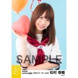 SKE48 2016年11月度 net shop限定個別生写真「学園祭」5枚セット 松村香織