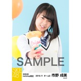 SKE48 2016年11月度 net shop限定個別生写真「学園祭」5枚セット 市野成美
