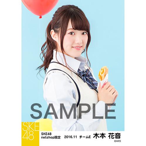 SKE48 2016年11月度 net shop限定個別生写真「学園祭」5枚セット 木本花音