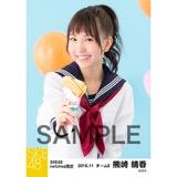 SKE48 2016年11月度 net shop限定個別生写真「学園祭」5枚セット 熊崎晴香