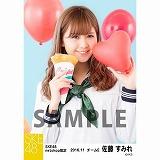 SKE48 2016年11月度 net shop限定個別生写真「学園祭」5枚セット 佐藤すみれ
