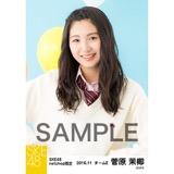 SKE48 2016年11月度 net shop限定個別生写真「学園祭」5枚セット 菅原茉椰