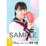 SKE48 2016年11月度 net shop限定個別生写真「学園祭」5枚セット 髙寺沙菜