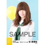 SKE48 2016年11月度 net shop限定個別生写真「学園祭」5枚セット 谷真理佳