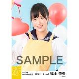 SKE48 2016年11月度 net shop限定個別生写真「学園祭」5枚セット 福士奈央