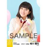 SKE48 2016年11月度 net shop限定個別生写真「学園祭」5枚セット 相川暖花