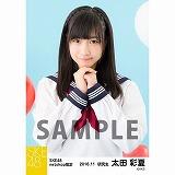 SKE48 2016年11月度 net shop限定個別生写真「学園祭」5枚セット 太田彩夏