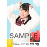 SKE48 2016年11月度 net shop限定個別生写真「学園祭」5枚セット 片岡成美