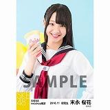 SKE48 2016年11月度 net shop限定個別生写真「学園祭」5枚セット 末永桜花