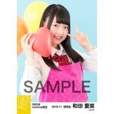 SKE48 2016年11月度 net shop限定個別生写真「学園祭」5枚セット 和田愛菜