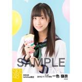 SKE48 2016年11月度 net shop限定個別生写真「学園祭」5枚セット 一色嶺奈