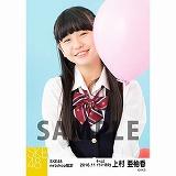 SKE48 2016年11月度 net shop限定個別生写真「学園祭」5枚セット 上村亜柚香