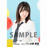 SKE48 2016年11月度 net shop限定個別生写真「学園祭」5枚セット 水野愛理