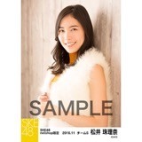 SKE48 2016年11月度 net shop限定個別ランダム生写真5枚セット 松井珠理奈