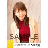 SKE48 2016年11月度 net shop限定個別ランダム生写真5枚セット 大場美奈