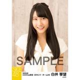SKE48 2016年11月度 net shop限定個別ランダム生写真5枚セット 白井琴望