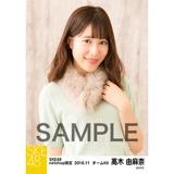 SKE48 2016年11月度 net shop限定個別ランダム生写真5枚セット 高木由麻奈