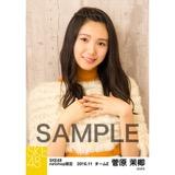 SKE48 2016年11月度 net shop限定個別ランダム生写真5枚セット 菅原茉椰