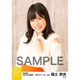 SKE48 2016年11月度 net shop限定個別ランダム生写真5枚セット 福士奈央