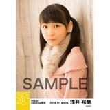 SKE48 2016年11月度 net shop限定個別ランダム生写真5枚セット 浅井裕華