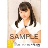 SKE48 2016年11月度 net shop限定個別ランダム生写真5枚セット 片岡成美