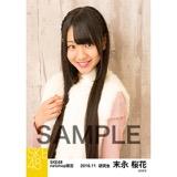 SKE48 2016年11月度 net shop限定個別ランダム生写真5枚セット 末永桜花