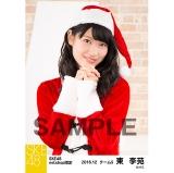 SKE48 2016年12月度 net shop限定個別生写真「クリスマス」5枚セット 東李苑