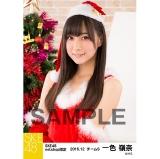 SKE48 2016年12月度 net shop限定個別生写真「クリスマス」5枚セット 一色嶺奈