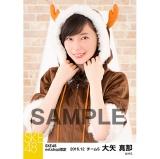 SKE48 2016年12月度 net shop限定個別生写真「クリスマス」5枚セット 大矢真那