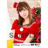 SKE48 2016年12月度 net shop限定個別生写真「クリスマス」5枚セット 後藤理沙子