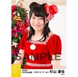 SKE48 2016年12月度 net shop限定個別生写真「クリスマス」5枚セット 杉山愛佳