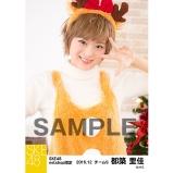 SKE48 2016年12月度 net shop限定個別生写真「クリスマス」5枚セット 都築里佳