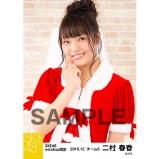 SKE48 2016年12月度 net shop限定個別生写真「クリスマス」5枚セット 二村春香