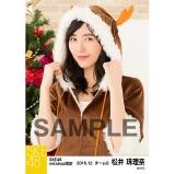 SKE48 2016年12月度 net shop限定個別生写真「クリスマス」5枚セット 松井珠理奈