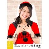 SKE48 2016年12月度 net shop限定個別生写真「クリスマス」5枚セット 松本慈子