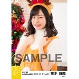SKE48 2016年12月度 net shop限定個別生写真「クリスマス」5枚セット 青木詩織