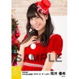 SKE48 2016年12月度 net shop限定個別生写真「クリスマス」5枚セット 荒井優希