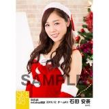 SKE48 2016年12月度 net shop限定個別生写真「クリスマス」5枚セット 石田安奈