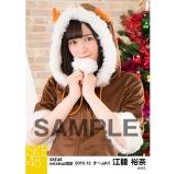 SKE48 2016年12月度 net shop限定個別生写真「クリスマス」5枚セット 江籠裕奈
