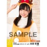 SKE48 2016年12月度 net shop限定個別生写真「クリスマス」5枚セット 太田彩夏