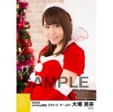 SKE48 2016年12月度 net shop限定個別生写真「クリスマス」5枚セット 大場美奈
