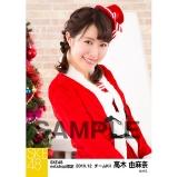 SKE48 2016年12月度 net shop限定個別生写真「クリスマス」5枚セット 高木由麻奈