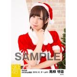 SKE48 2016年12月度 net shop限定個別生写真「クリスマス」5枚セット 高柳明音