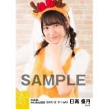 SKE48 2016年12月度 net shop限定個別生写真「クリスマス」5枚セット 日高優月