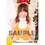 SKE48 2016年12月度 net shop限定個別生写真「クリスマス」5枚セット 松村香織