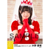 SKE48 2016年12月度 net shop限定個別生写真「クリスマス」5枚セット 水野愛理