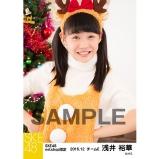 SKE48 2016年12月度 net shop限定個別生写真「クリスマス」5枚セット 浅井裕華