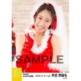 SKE48 2016年12月度 net shop限定個別生写真「クリスマス」5枚セット 井田玲音名